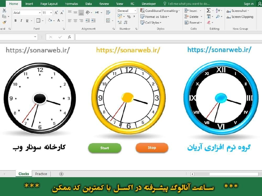 ساعت آنالوگ در اکسل – حرفه ای و پیشرفته – متن باز و قابل ویرایش – Analog Clock in Excel